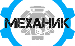 ищу механика, reikia mechaniko, mechanic wanted Dublin 22!!!